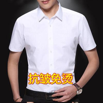 16575/短袖白衬衫男中青年韩版修身职业半袖工装纯色棉衬衣免烫商务寸衫
