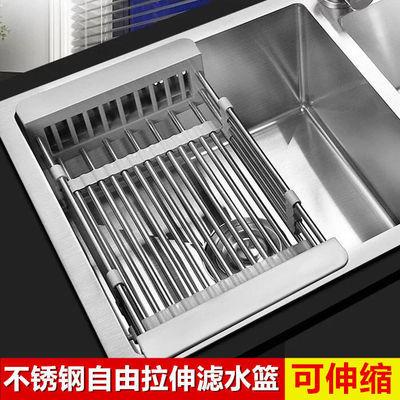 厨房水槽可伸缩沥水篮不锈钢洗碗池洗菜盆沥水架水池长方形滤水篮