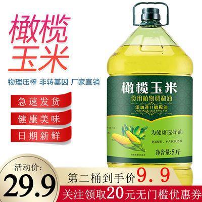 https://t00img.yangkeduo.com/goods/images/2020-07-29/284d026b1499809172c70708949083b7.jpeg
