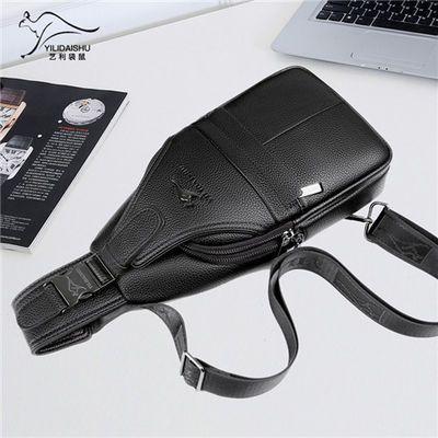【送手包】新款袋鼠胸包男时尚单肩斜挎包韩版男士包包