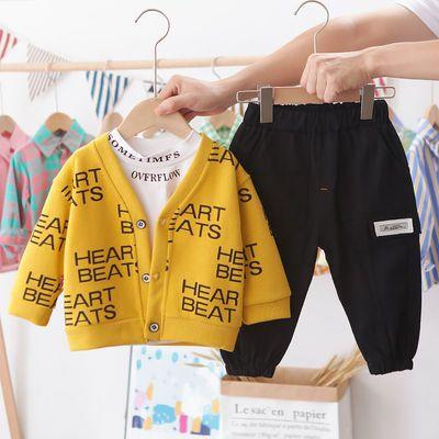 2020新款男童宝宝秋季针织开衫毛衣三件套洋气婴幼儿小童秋冬套装
