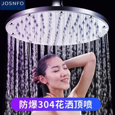 德国浴室大花洒喷头增压淋浴喷头淋雨顶喷单头洗澡莲蓬头不锈钢