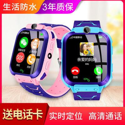 小学生天才儿童电话手表多功能防水防摔定位通话智能手表手机男女