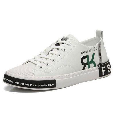 康凯达人新款男式运动时尚单鞋小白鞋低帮休闲鞋抖音爆款男鞋