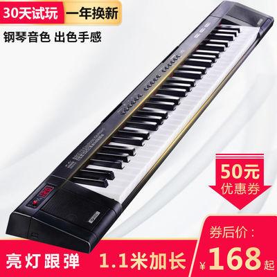 电子琴成人儿童初学入门61钢琴键便携式多功能智能教学乐器专业88