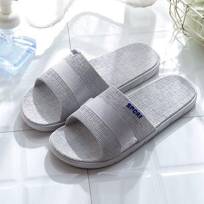 拖鞋男夏室内防滑柔软舒适一字简约韩版凉拖鞋浴室洗澡男女生凉拖