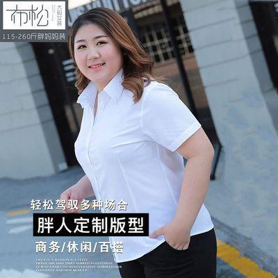 【布松】品牌大码女装200斤白色衬衫短袖女翻领V领白衬衫女长袖