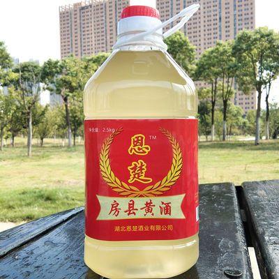 【特价】湖北恩楚房县黄酒糯米酒桶装5斤农家自酿甜酒客家月子酒