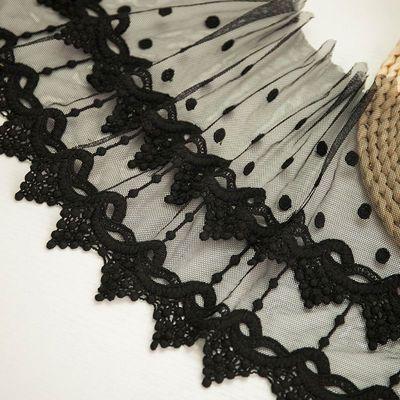 买2送1)黑色蕾丝网纱双层花边辅料diy刺绣裙摆窗帘布艺装饰宽25CM