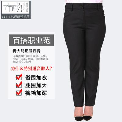 【布松】品牌大码女装200斤西装裤女高腰显瘦黑色裤子女宽松显瘦