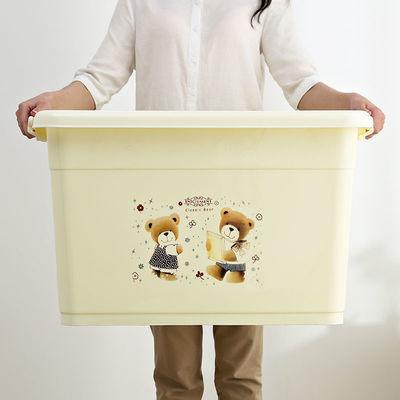 特大号塑料收纳箱衣服棉被整理箱加厚大号衣物储物箱子有盖收纳盒