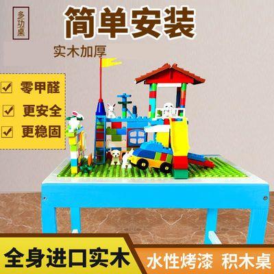 儿童实木多功能积木桌拼装玩具男女孩益智兼容乐高颗粒宝宝游戏桌