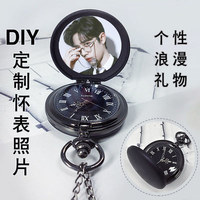 DIY创意定制王一博肖战周边同款怀表长项链ins网红吊坠生日礼物女