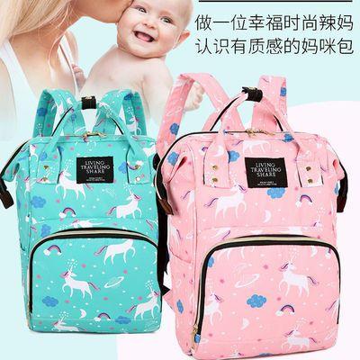 新款大容量妈妈包背包尿布双肩包妈咪包母婴包手提休闲包多功能袋