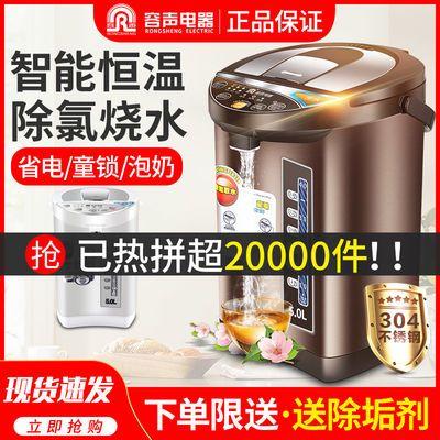 容声电热水瓶智能保温电热水壶家用烧水壶不锈钢大容量恒温开水壶