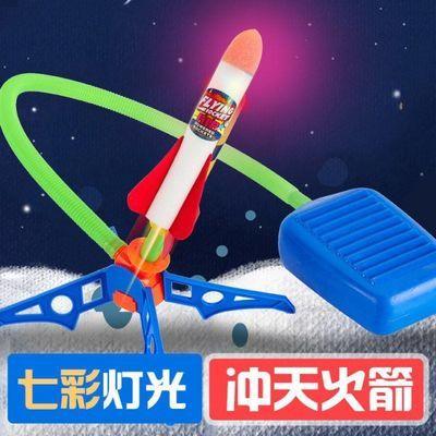 脚踩吹气式冲天火箭玩具发射儿童踩踏户外亲子运动空气动力飞天炮