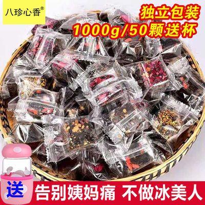 云南手工黑糖块独立包装红糖姜茶大姨妈红糖块老红200g-1200g