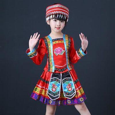 儿童演出服长袖女少数民族服装苗族舞蹈壮族舞台表演服饰侗族彝族