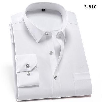 春夏季弹力白色衬衫男长袖墨绿色商务职业纯色加绒保暖衬衣男免烫