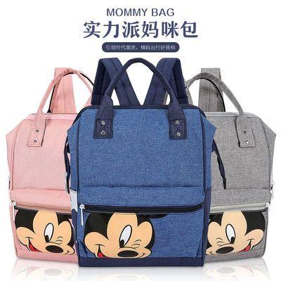 2020新款妈妈包双肩母婴背包多功能时尚轻便手提包女大容量尿布包