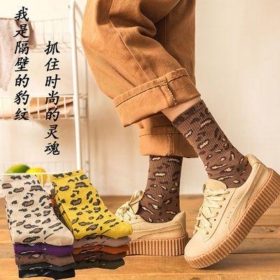 豹纹袜子女秋冬韩版学院风复古中筒袜时尚百搭日系潮流堆堆袜网红