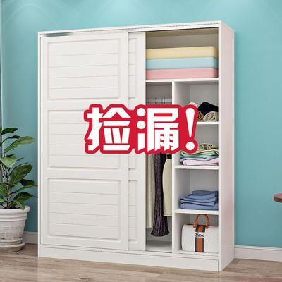 衣柜推拉门简约现代家用卧室组装实木大衣橱出租房简易移门经济型
