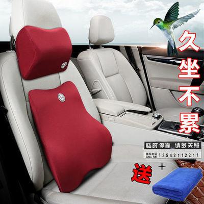 汽车头枕颈枕靠垫靠背车用座椅靠背垫记忆棉腰靠垫头枕四季通用