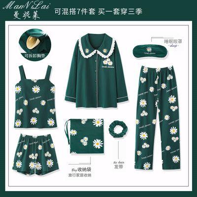 睡衣女夏纯棉薄款长袖可爱甜美七件套装带胸垫可外穿春秋季家居服