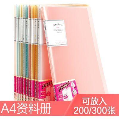 日本KOKUYO国誉a4文件夹多层资料册学生用整理试卷多功能收纳袋