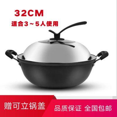 炒锅不粘锅家用双耳无涂层熟铁多功能炖锅汤锅加大加深不易生锈