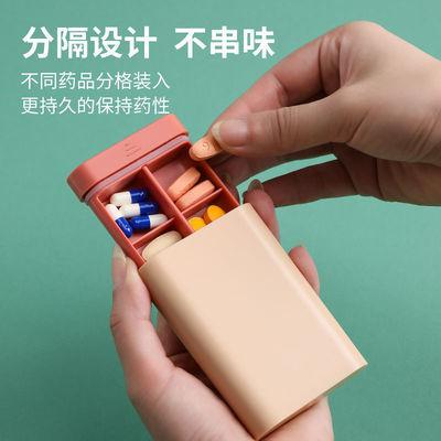 药盒便携小号迷你一周7天大容量收纳盒旅行装分格密封盒随身�a盒