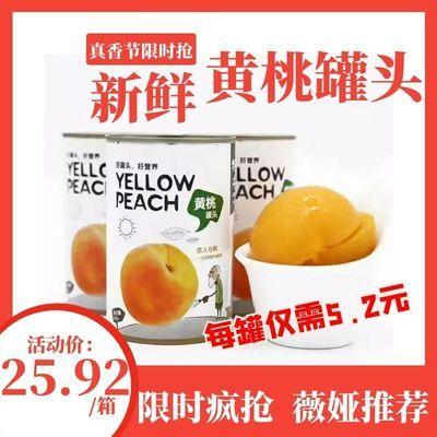 【薇娅推荐】桃夫子网红黄桃罐头425g*5罐新鲜水果罐头黄桃批发