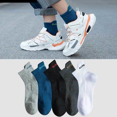 【5-10双】男袜子男士商务休闲运动风男中筒袜船袜男短筒袜男短袜