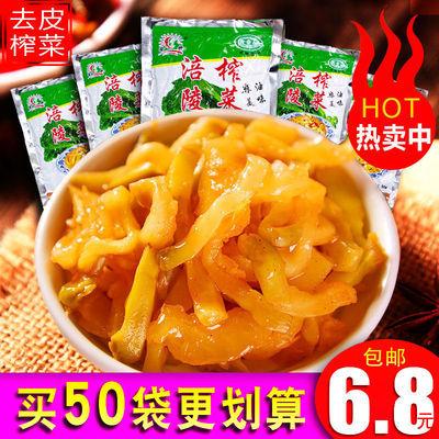 榨菜涪陵榨菜小包装正宗榨菜丝去皮榨菜丝开胃下饭菜开味咸菜批发