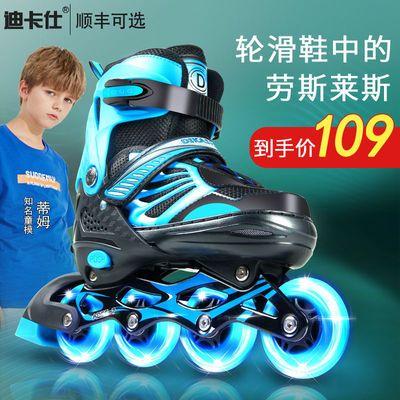 迪卡仕溜冰鞋儿童全套装小孩中大童轮滑滑冰鞋旱冰男女初学者可调