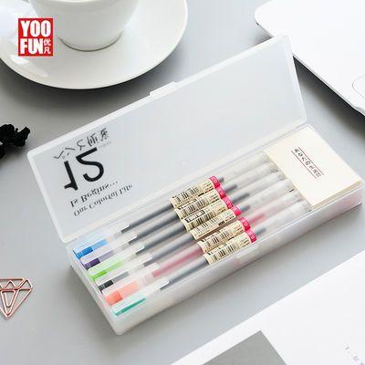 优凡文具12支多色混装中性笔学生0.5mm简约彩色笔多功能磨砂笔盒