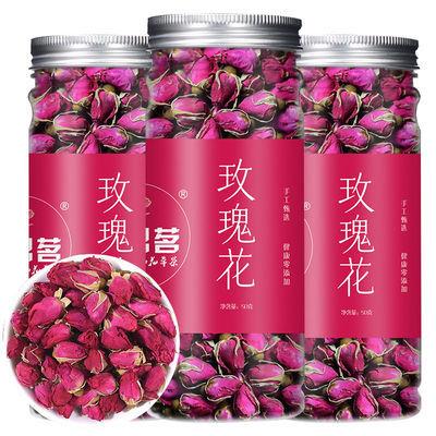 38780/平阴红玫瑰花茶花冠茶女神茶非有机无硫熏大朵泡水干重瓣玫瑰组合