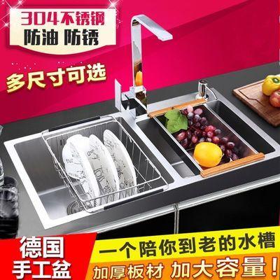 厨房水槽单槽双槽家用手工洗菜盆304不锈钢洗碗槽加厚洗碗池洗菜