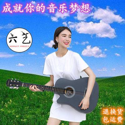 正品38寸41寸民谣木吉他初学者男女学生用练习琴乐器新手入门吉它