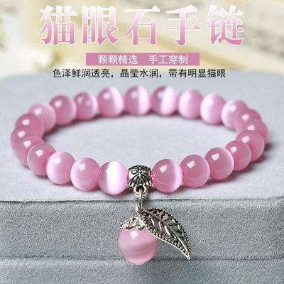 猫眼石手链女 黄 粉 蓝 紫 白 红 水晶手串 转运生日礼物创意饰品