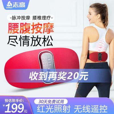 志高腰部按摩器多功能护腰带腰椎牵引全身腰疼家用加热劳损按摩仪