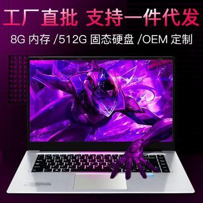 维派M7 15.6寸手提超轻薄办公游戏本笔记本电脑厂家直销 一件代发