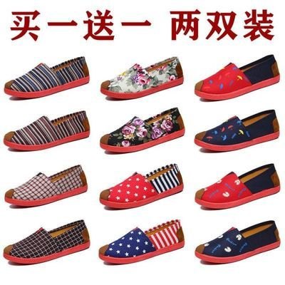 买一送一老北京布鞋女单鞋软底百搭平底一脚蹬懒人鞋工作鞋妈妈鞋