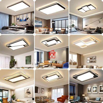 灯饰客厅灯大厅长方形最新款家用现代简约led吸顶灯创意卧室灯具