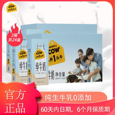 https://t00img.yangkeduo.com/goods/images/2020-07-30/5579946dcc21eb2351b59308890ffc13.jpeg
