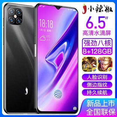 全新未拆封小辣椒X12 Pro学生价智能游戏便宜学生游戏学生党手机