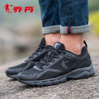 乔丹男鞋运动鞋男2020新款正品夏季跑鞋防滑休闲轻便透气跑步鞋子