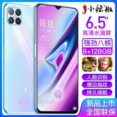 小辣椒X12 pro全网通4G八核8+128G水滴全面屏智能游戏手机学生价