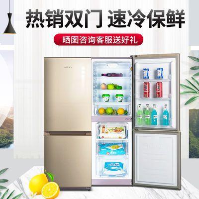新飞 冰箱小型家用大容量风冷无霜小冰箱宿舍节能特价电冰箱双门