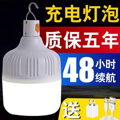 家用停电应急多功能无线夜市摆摊野外露营led充电灯泡超亮照明